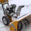 Снегоуборщики на бензиновом топливе
