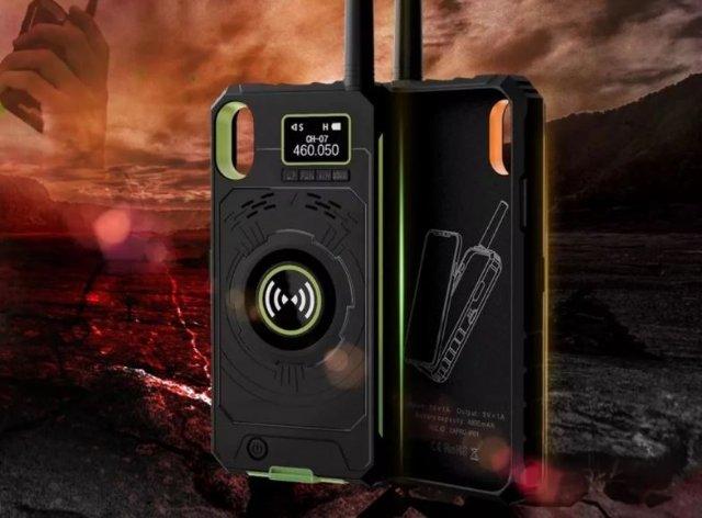 Walkie-Talkie Case For iPhone: первый в мире чехол с рацией для iPhone