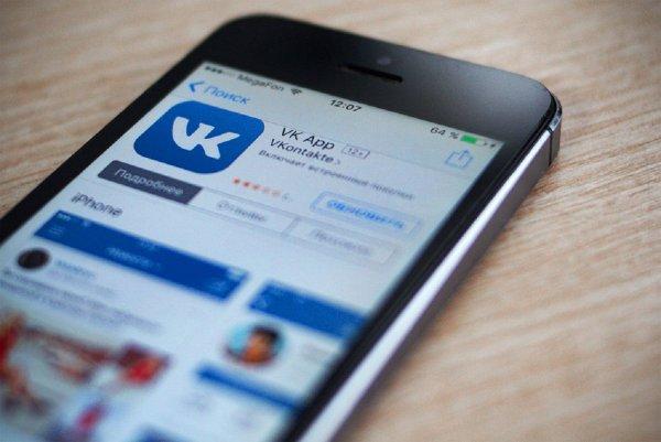 «ВКонтакте» запускает платформу подкастов