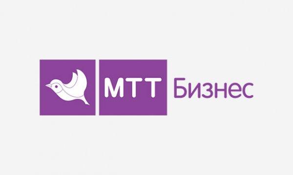 МТТ - лучший провайдер России