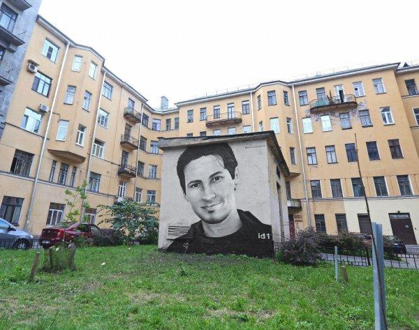 СМИ: ФНС разыскивает Павла Дурова из-за долга в 4 рубля