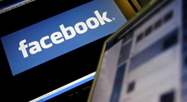 Facebook позволит читать сообщения без экрана