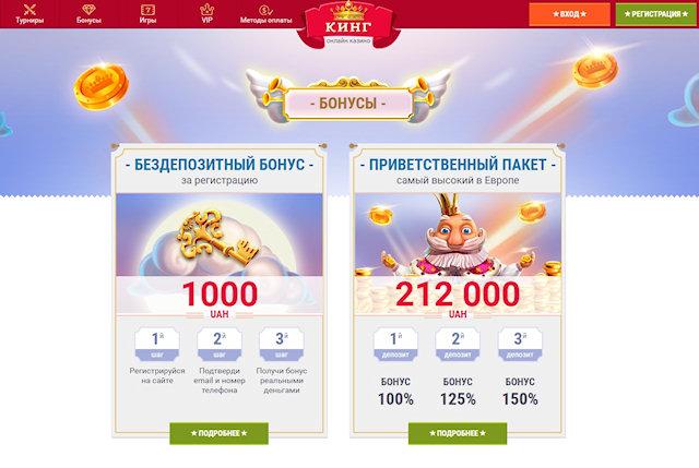 Онлайн казино с отличной визуальной подачей
