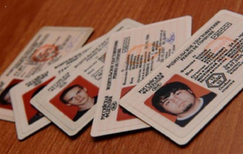 Водительские права в Новосибирске