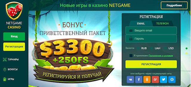 Онлайн казино - без чего невозможно представить игровой вечер